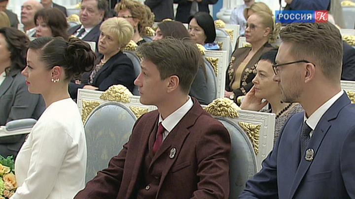 В Кремле вручены президентские премии в области литературы и искусства