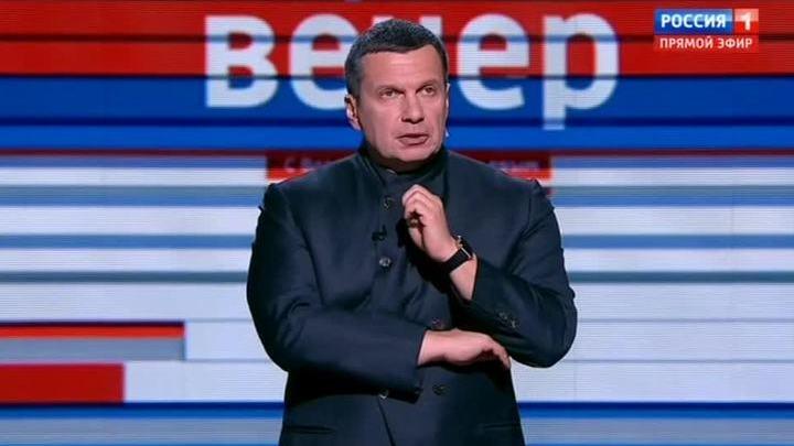 Владимир соловьев про сбитый самолет