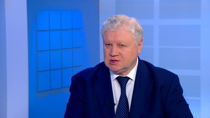 Сергей Миронов: программа капитального ремонта проваливается
