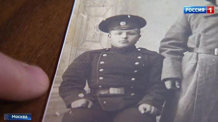 Герои Первой мировой: уникальные архивы Минобороны переводят в цифру