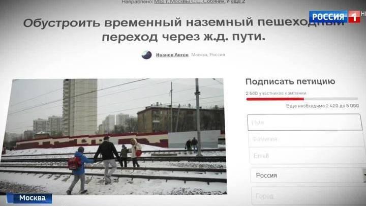 """Утвержден проект безопасного перехода к метро """"Фонвизинская"""""""