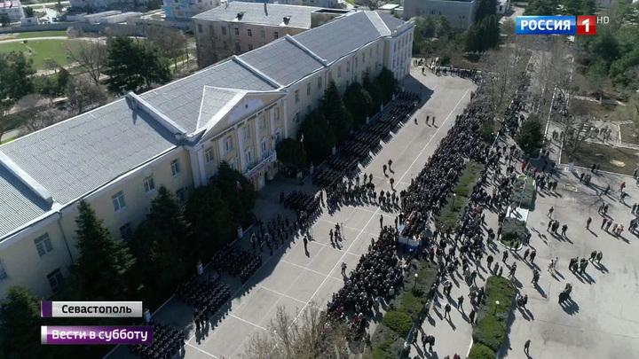 Севастопольское училище имени Нахимова отметило 80-летие