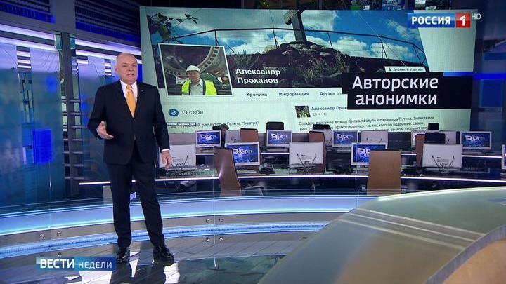 Атака на мозг: Киселев призвал россиян не быть лохами