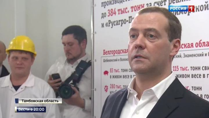 Премьер рассказал, что думает об акции Навального