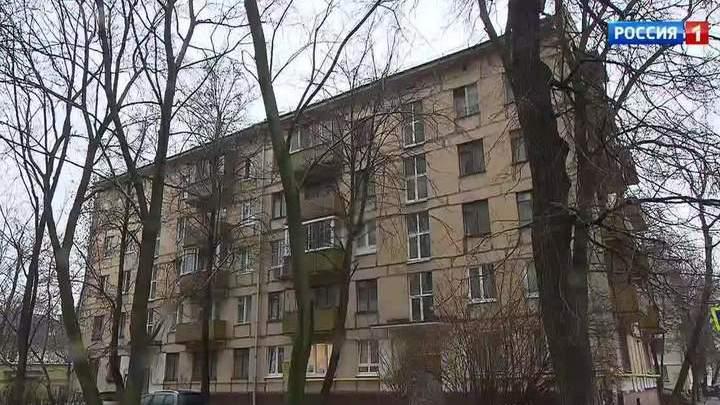 Сносить пятиэтажки будут только с согласия жильцов