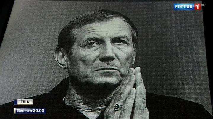Он вдохновлял поколения: Америка простилась с Евгением Евтушенко