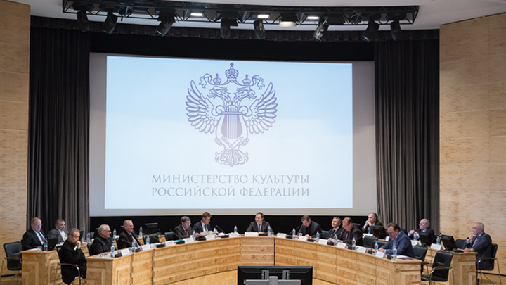 Состоялось заседание коллегии Минкультуры России, посвященное VI Санкт-Петербургскому культурному форуму