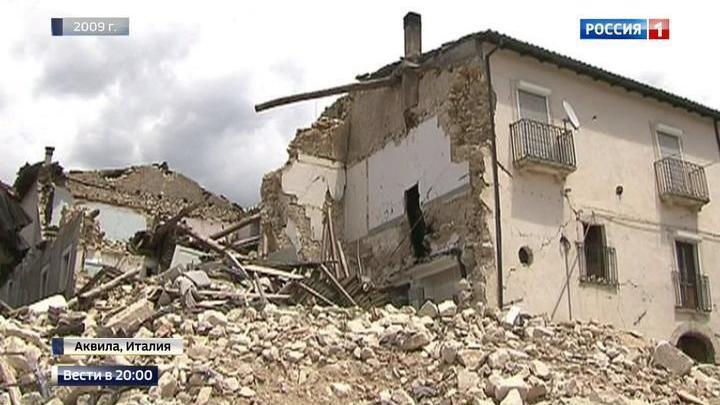 9 миллионов евро на восстановление Аквилы: Россия вернула городу красоту