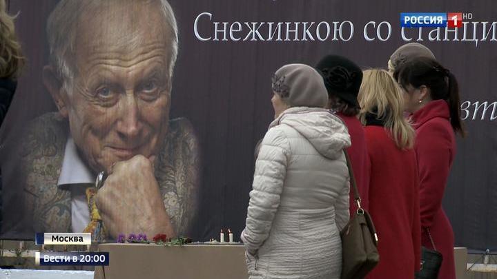 Больше, чем поэт: Евгения Евтушенко похоронили согласно последней воле