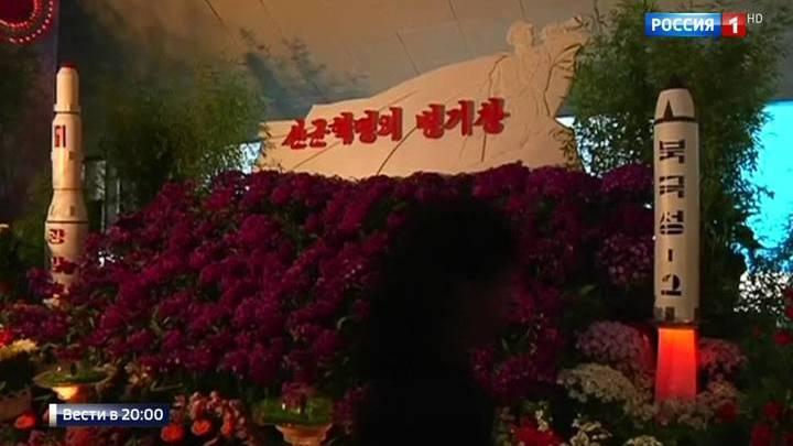 Пхеньян пригрозил атакой на базы США и Сеул