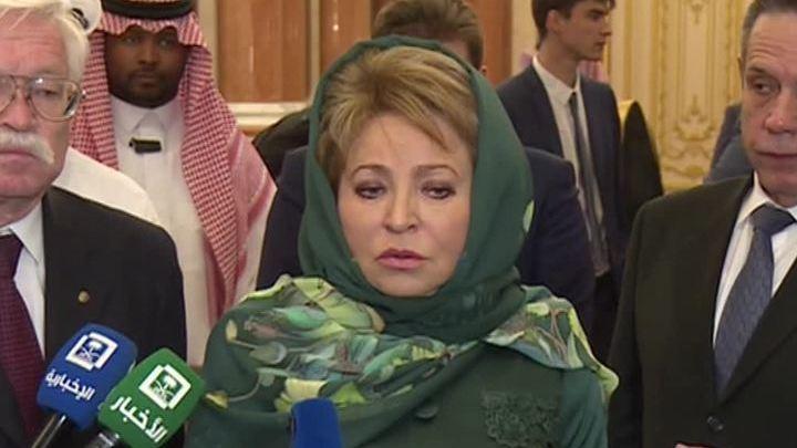 матвиенко в саудовской аравии фото ней смотрятся