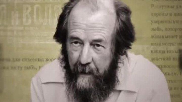 Идет масштабная подготовка к празднованию 100-летия со дня рождения Александра Солженицына