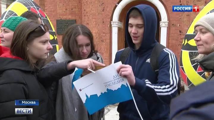 Старая Москва раскрывает тайны