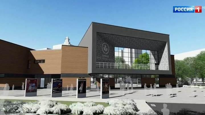 Центр культуры и искусств появится в Щукине