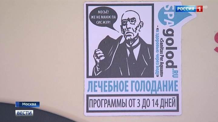 Ирина Ортман Делает Зарядку
