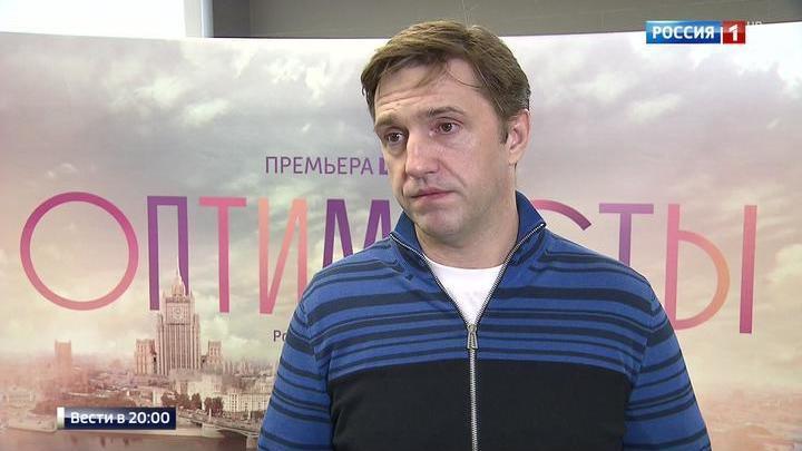 """Вдовиченков: """"Оптимисты"""" – фильм о повороте к человеку"""
