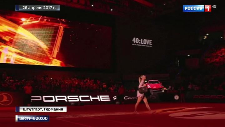 Шарапова вернулась в теннис с победой