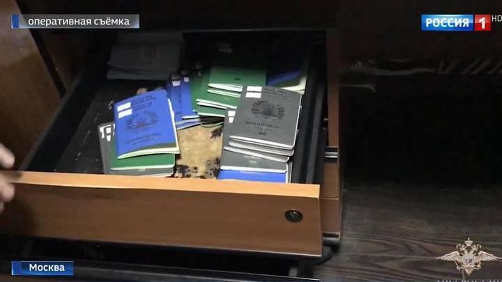 В Москве накрыли офис с поддельными документами для мигрантов