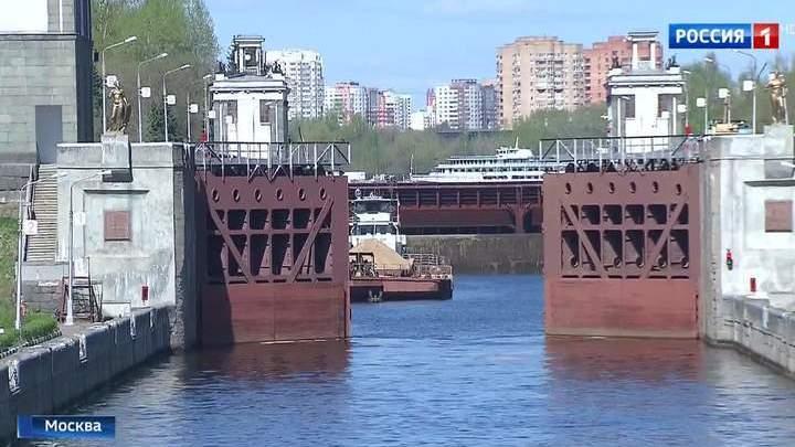 80 лет назад канал имени Москвы превратил столицу в порт пяти морей