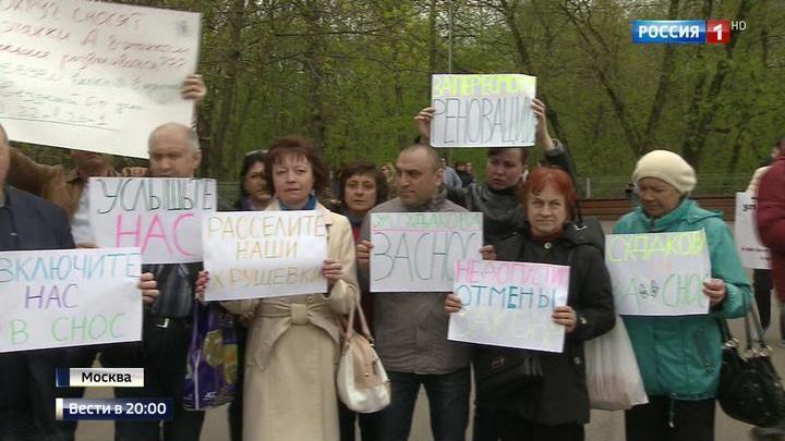 Москвичи собрались в Сокольниках отстоять свое право на комфортную жизнь