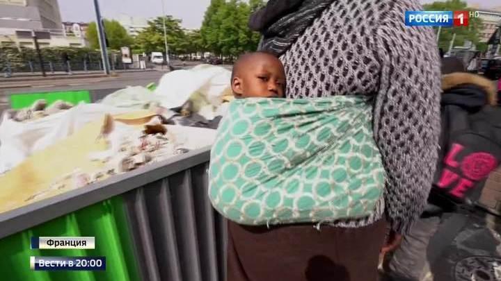 Горячий пригород: королевский Сен-Дени превратился в мигрантскую коммуну
