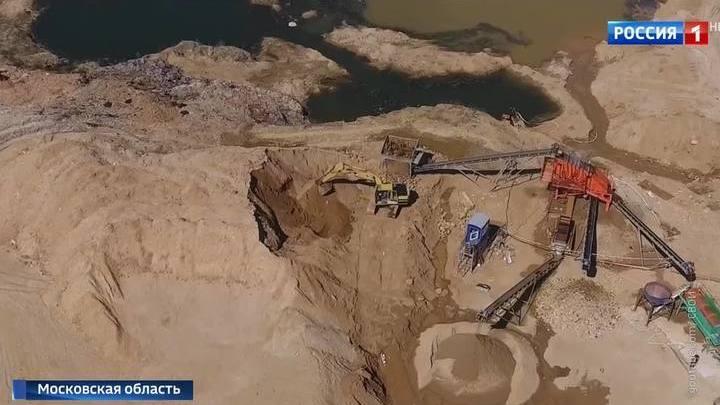 Нелегалы песчаных карьеров: незаконная добыча в Подмосковье продолжается