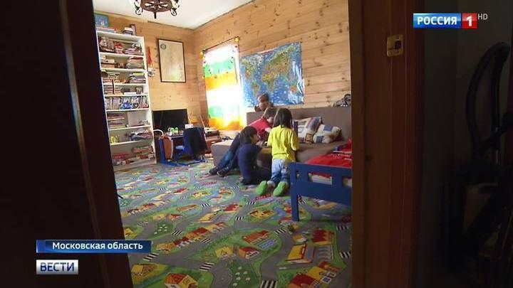 Новый дом для семи сирот: куда поедут жить дети, которых бросили из-за денег?