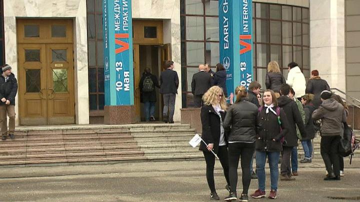 В МГУ проходит конференция по проблемам раннего развития