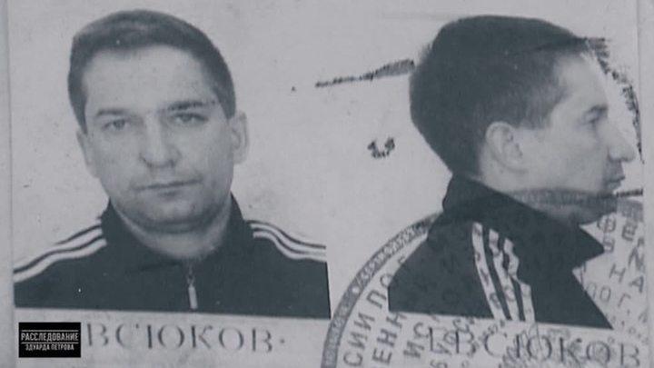 Расследование Эдуарда Петрова. Остров Евсюкова