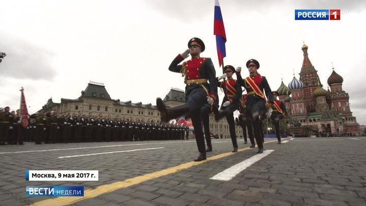 День Победы: Россия никогда не забудет, кто спас мир от нацизма
