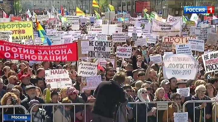 Найти жителей хрущевок на митинге против реновации в Москве было непросто