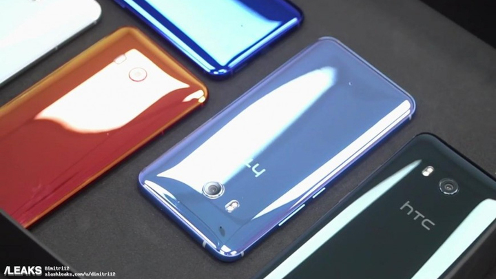 HTC представила новый флагманский смартфон— U11