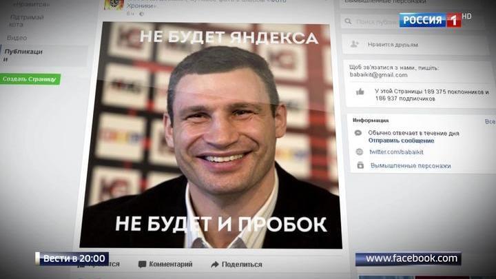 Запрет соцсетей РФ на Украине: первое применение условного ядерного оружия в Интернете