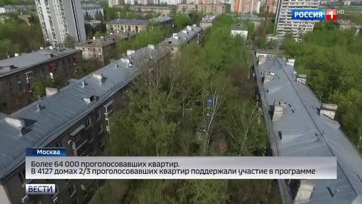 Мэр Собянин подписал закон о защите прав москвичей в ходе реновации