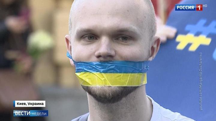 """Президент и депутаты Украины остались во """"ВКонтакте"""""""