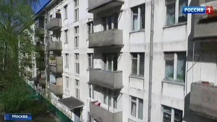 Стартовые площадки найдены: где построят первые дома по программе реновации