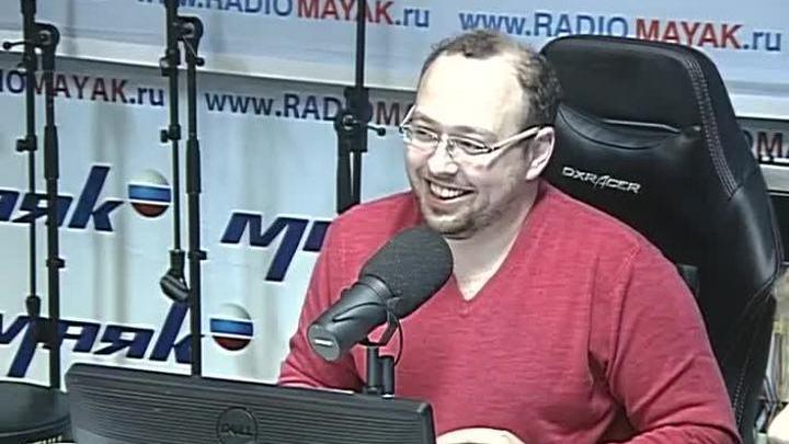 Сергей Стиллавин и его друзья. Как мужчины понимают любовь?