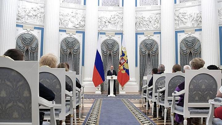 В Кремле состоялась церемония вручения государственных наград РФ