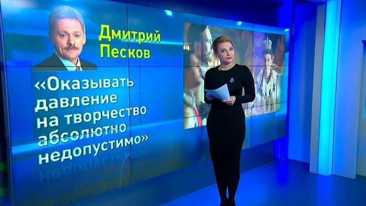 фото анастасия ефимова ведущая тв россия например