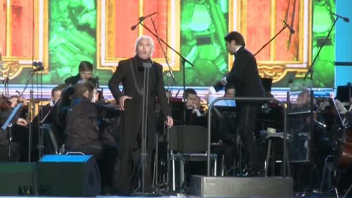День города в Петербурге отметили грандиозным концертом