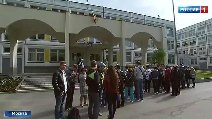 Московские школьники пишут первый ЕГЭ