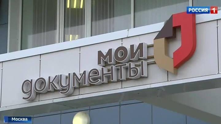 Реновация жилья: юристы начали бесплатно консультировать москвичей