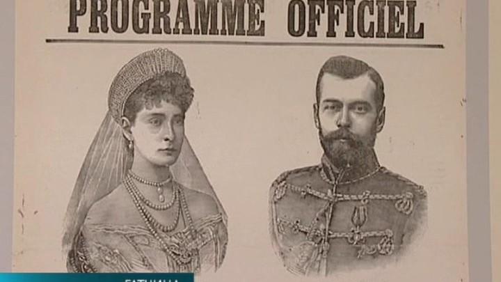 Выставка в Гатчинском дворце расскажет о путешествиях династии Романовых