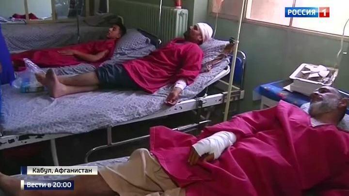 Теракт в Кабуле: целью были иностранцы