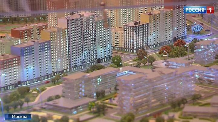 Переселение из пятиэтажек: как будут выбирать застройщиков?