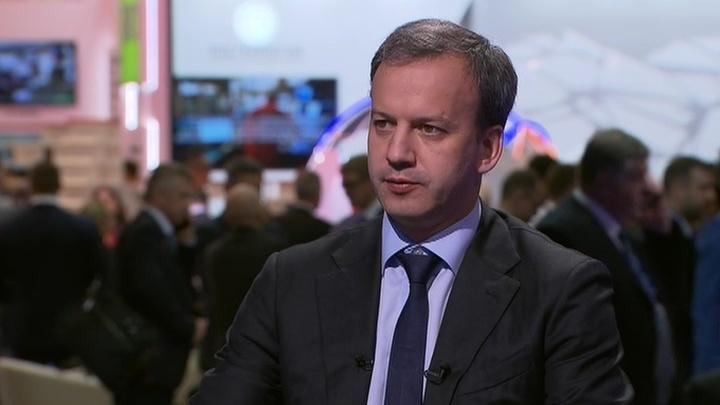 Аркадий Дворкович выделил основные темы ПМЭФ-2017