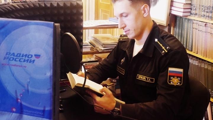 Командир радиотехнической группы крейсерской атомной подводной лодки Северного флота капитан-лейтенант Тарас Сичкарь