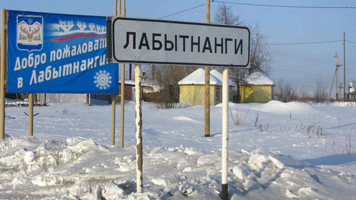 На Ямале появится новый музейно-этнографический комплекс