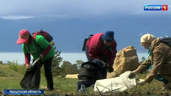 Добровольцы наведут чистоту на Байкале