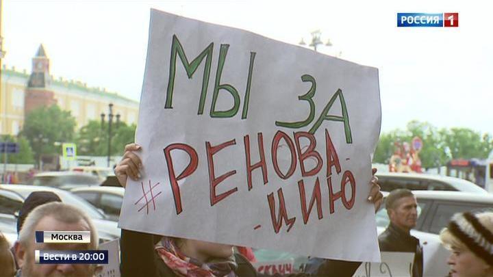 В Госдуму пригласили 300 москвичей обсудить законопроект о реновации